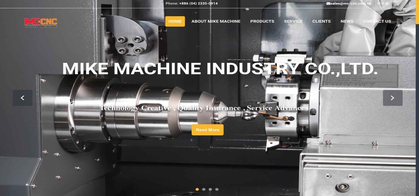 麥克機器實業有限公司 Mike Machine CNC - 寇德網頁設計